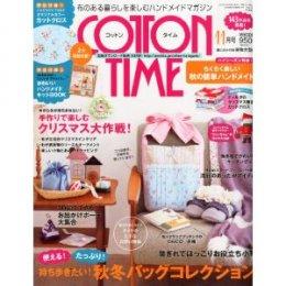 นิตยสาร Cotton time 11/2012 (แถมผ้าลายดอกตามปกเลยค่ะ)