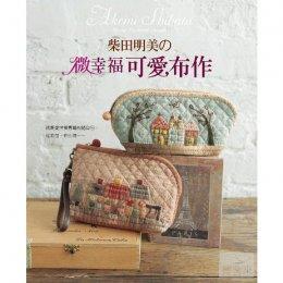 (สั่งจองค่ะ) หนังสืองาน Quilt&Patchwork ของ K.Akeni Shibato (พิมพ์ไต้หวันค่ะ)