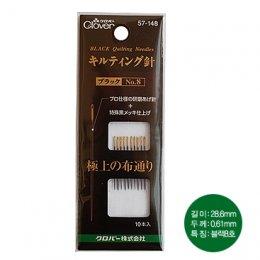 เข็ม Quilt Black Needle No.8 (ขนาด 10 เล่ม/ห่อ)