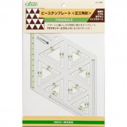 เทมเพลทสามเหลี่ยม ด้านเท่า (57-998)