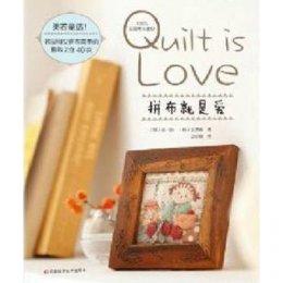 หนังสืองานควิลท์ Quilt is Love พิมพ์ไต้หวัน แพทเทิร์นในเล่มค่ะ