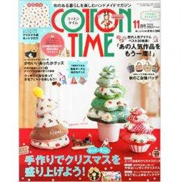 นิตยสาร cotton time 11/2014 แถมผ้าสีสันลายคริตสมาส