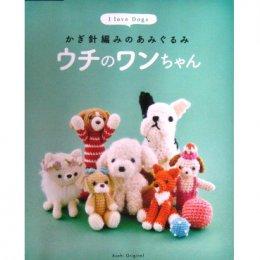 ** สั่งจองค่ะ ** หนังสืองานถักน้องหมา I love dog