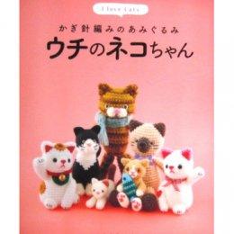 หนังสืองานถักน้องแมว I love cat