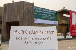 """พิธีเปิด โครงการ """"ช้างศิลป์ แผ่นดินเชียงราย"""""""