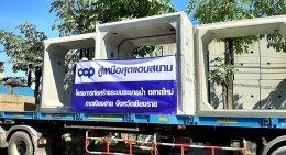 โครงการก่อสร้างระบบระบายน้ำ ตลาดใหม่ กาดเชียงฮาย จังหวัดเชียงราย