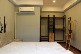 Home IP13 Grand SP-A