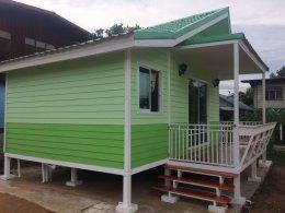 Home IP12SP