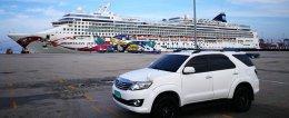 เช่ารถไปกรุงเทพฯ : รับจากท่าเรือแหลมฉบัง