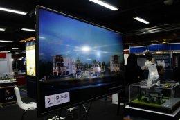 PZent ร่วมกับ D Land จัดโครงการส่งเสริมนวัตกรรมเทคโนโลยีเกี่ยวกับบ้าน ด้วยระบบ Smart Home Smart Security