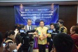 ผู้บริหาร PZent เปิดตัวสมาร์ทบัสสายแรก เชื่อมศูนย์เศรษฐกิจนนทบุรี