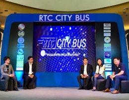 PZent ร่วมกับ RTC และ Rabbit จัดงานการพัฒนาระบบขนส่งสาธารณะสนับสนุนเชียงใหม่ให้เป็นเมืองอัจฉริยะ
