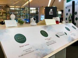 PZent  ร่วมนำเสนอสินค้า Smart Home ในงาน Supalai The Scent of Living @ Siam Paragon