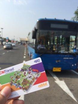 """PZent เปิดประสบการณ์การเดินทางสุดสมาร์ทที่เชียงใหม่ด้วย Smart Bus RTC"""