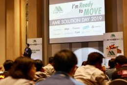 PZent & AMR Solution Day 2019