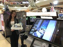 PZent ร่วมจัดกิจกรรมกับโครงการ G Land Property ที่ เซ็นทรัล ลาดพร้าว