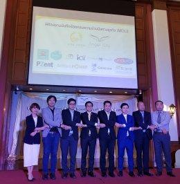 ผู้บริหาร PZent ร่วมงาน Open Project Kan Koon Smart Living Condo  เพื่อลงนาม MOU ร่วมกับประธานบริษัท KAN KOON และนายกสมาคมการค้าอสังหาริมทรัพย์และพันธมิตร