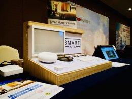 PZent ร่วมกับ True Business ส่งเสริมการท่องเที่ยวไทยกับธุรกิจโรงแรม รับมือยุคดิจิทัล 4.0
