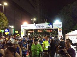 งานวิ่งมาราทอน ลานเซ็นทรัลเวริด์ วันที่ 25 - 26 สิงหาคม 2561
