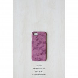 Leather case for Iphone 7/8 (Plum)