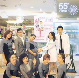 55th Laser Clinic