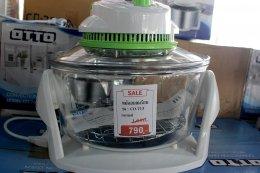 มหกรรมลดราคาสินค้า CLEARANCE SALE 2561