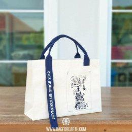 กระเป๋าผ้าพร้อมสกรีนเป็นของขวัญในเทศกาลปีใหม่ 2565 ที่ใกล้จะถึงนี้