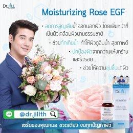ขอบคุณสำหรับการสั่งซื้อ Dr.JiLL PLUS กับบริษัทDr.JiLL ประเทศไทย สำนักงานใหญ่