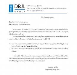 dr.jill ของแท้
