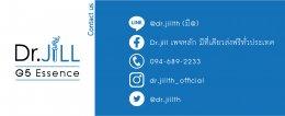 Add Line บริษัท dr.jill ประเทศไทย สำนักงานใหญ่