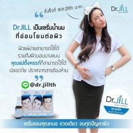 dr.jill วิธีใช้ ใช้ตอนไหน ลำดับการทาครีม ?