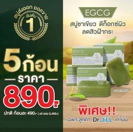 สบู่ชาเขียว EGCG