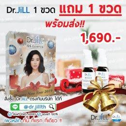 Dr.JiLL แพ็คคู่ แถม Dr JiLLอีก 1 ขวด โปรนี้ถูกที่สุด คุ้มที่สุด ในรอบปี !!