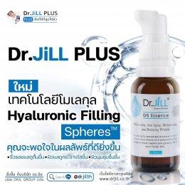 Dr.JiLL PLUS สูตรใหม่ !! เทคโนโลยีใหม่ล่าสุด เพิ่ม ไฮยาลูรอน