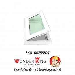 หน้าต่างบานเลื่อน + มุ้งลวด 60 x 110 cm.