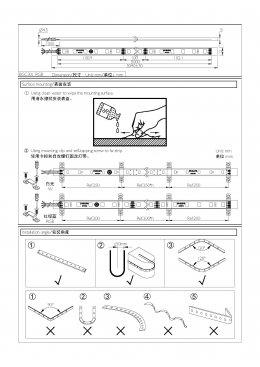 UNI Linear Flex IP68