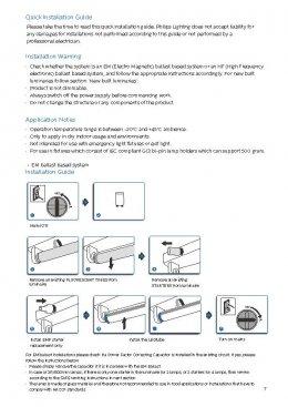 Essential LEDtube 600, 1200mm