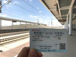 เรื่องที่ควรรู้เมื่อใช้บริการรถไฟจีน 2019