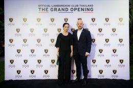 ลัมโบร์กินีฉลองการแต่งตั้ง  Lamborghini Club Thailand อย่างเป็นทางการครั้งแรกในไทย
