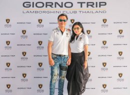 """""""Lamborghini Giorno Trip"""" เอ็กซ์คลูซีฟทริปคืนความสุขเอาใจสาวกกระทิงดุ ที่รวบรวมคาราวานซูเปอร์สปอร์ตคาร์ไว้มากกว่า 40 คัน"""