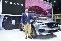 """วอลโว่นำเสนอคอนเซ็ปต์ยานยนต์พลังงานไฟฟ้าเพื่ออนาคตที่ยั่งยืนในธีม  """"ELECTRIFYING, DYNAMIC PERFORMANCE & SUSTAINABLE""""  พบขบวนรถยนต์วอลโว่ราคาสุดพิเศษพร้อมแพ็คเกจบำรุงรักษารถยนต์นานถึง 10 ปี   ในงานบางกอก อินเตอร์เนชั่นแนล มอเตอร์โชว์ ครั้งที่ 41"""