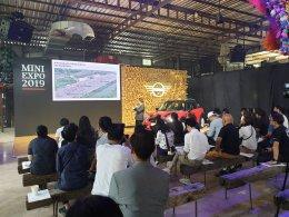 มินิ ประเทศไทย ยกทัพมินิทุกตระกูลสู่งาน MINI Expo 2019   โดย มินิ คูเปอร์ เอสคันทรีแมน โพรไฟล์ใหม่ในราคาเร้าใจกว่าเดิม พร้อม ยกระดับเทคโนโลยี MINI Connected เพื่อการเชื่อมต่ออย่างไร้ขีดจำกัด