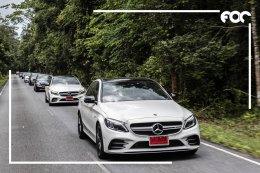 งาน Mercedes-AMG Press Test Drive. ตัวเจ็บ ตัวเทพสุดเอ็กซ์คลูซีฟ เส้นทางกรุงเทพ- ปราจีน- เขาใหญ่