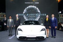 ปอร์เช่ ประเทศไทยเปิดตัว Porsche Taycan อย่างเป็นทางการ ราคาเริ่มต้นที่  7,100,000 บาท ในรุ่น 4S ,ราคา 9,900,000 บาท ในรุ่น Turbo และราคา 11,700,000 บาท ในรุ่น Turbo S
