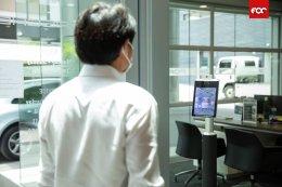 เอเอเอส ออโต้ เซอร์วิส (ปอร์เช่ ประเทศไทย) ยกระดับมาตรฐานความปลอดภัย คุมเข้มทุกข้อปฏิบัติ  มอบประสบการณ์ที่เหนือระดับให้แก่ลูกค้าอย่างมั่นใจ