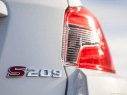 หัวหอกใหม่ S209 ผลิตแค่ 200คัน!