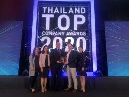 เอเอเอส ออโต้ เซอร์วิส คว้ารางวัล Thailand Top Company Awards 2020 ตอกย้ำความเป็นสุดยอดองค์กรต้นแบบในวงการธุรกิจไทย