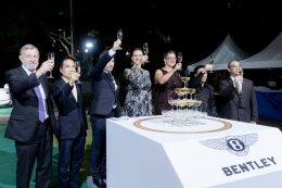เบนท์ลีย์ แบงค็อก โดยเอเอเอส ออโต้ เซอร์วิส จัดดินเนอร์หรูกลางกรุง  เฉลิมฉลองครั้งใหญ่  Centenary Dinner ครบรอบ 100 ปี แบรนด์เบนท์ลีย์