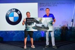 บีเอ็มดับเบิลยู ประเทศไทย เปิดทัวร์นาเม้นท์ BMW Golf Cup International 2019 รอบคัดเลือก เฟ้นหาตัวแทนนักกอล์ฟสมัครเล่นเข้าชิงแชมป์ระดับประเทศ