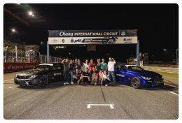 """บีเอ็มดับเบิลยู ประเทศไทย จัดทริปมันส์เต็มสปีดกับ BMW Track Night with Return of the Legends มอบประสบการณ์ไลฟ์ไตล์เหนือระดับสำหรับลูกค้าบีเอ็มดับเบิลยู ในโปรแกรม""""The Ultimate JOY Experience"""""""